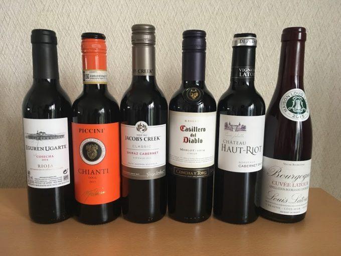 ワインエキスパート二次試験対策ワインセット