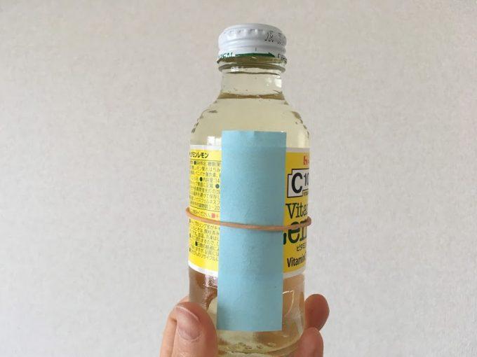 小ビン詰め替え法